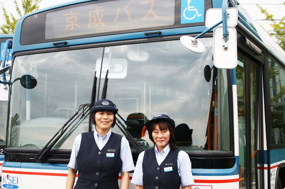 バス運転手 転職